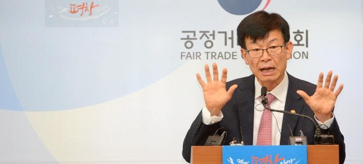 공정위내 기업집단국 신설…김상조 위원장 의중은?