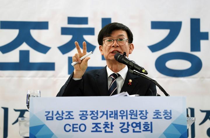 """김상조 위원장 """"프랜차이즈 상생·균형, 공정위가 돕겠다"""""""