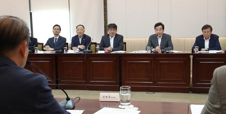 스마트그리드 新서비스, '계시별 요금·전력중개사업' 도입