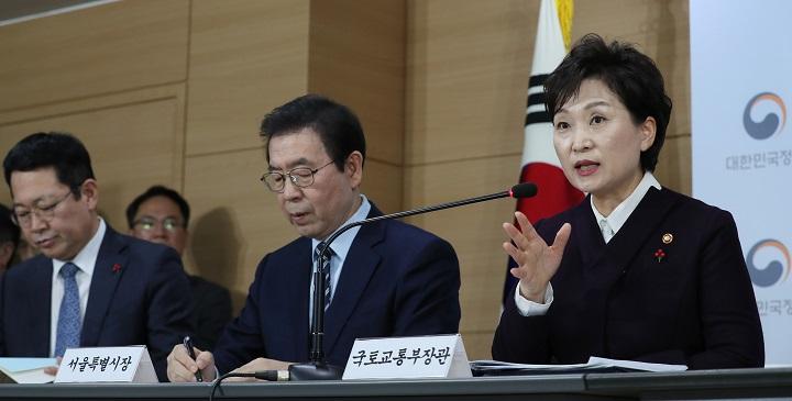 남양주·하남·과천·인천계양 '3기신도시'…GTX역 주변부터 개발