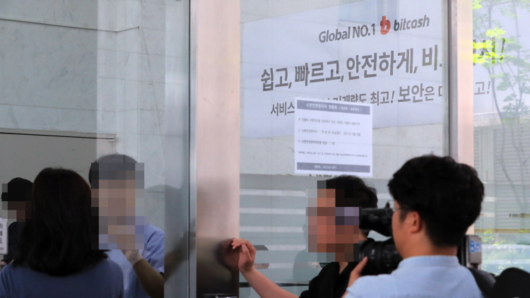 사이버보험 의무가입법 6월 시행…손보사 상품개발 '관망'