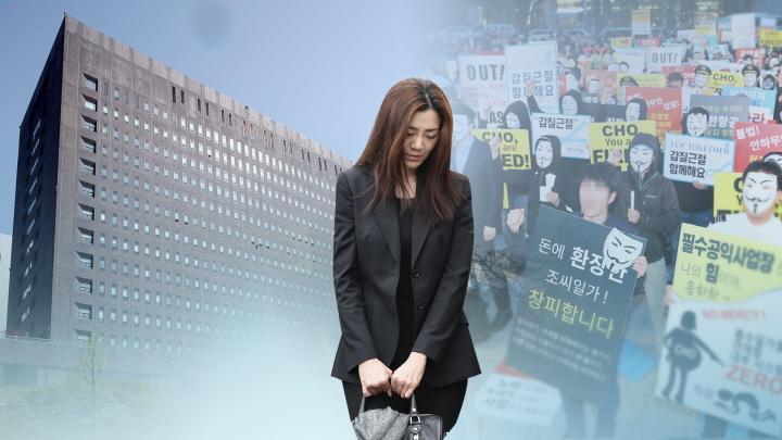 """진에어, 조현민 컴백에 """"절대 안돼""""…국토부 제재 어떻게 되나"""
