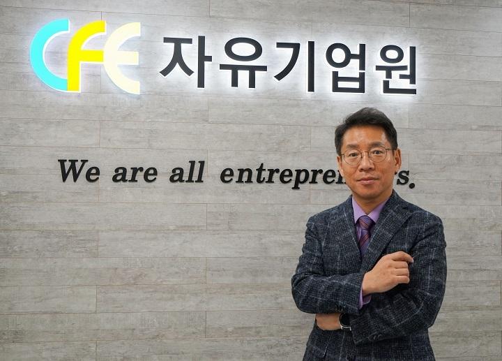 최승노 원장이 자유기업원 앞에서 포즈를 취하고 있다. [사진=오재우 기자]