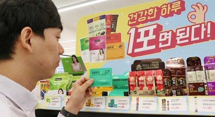 CU에서 한 고객이 건강기능식품을 고르고 있다. [사진=CU]